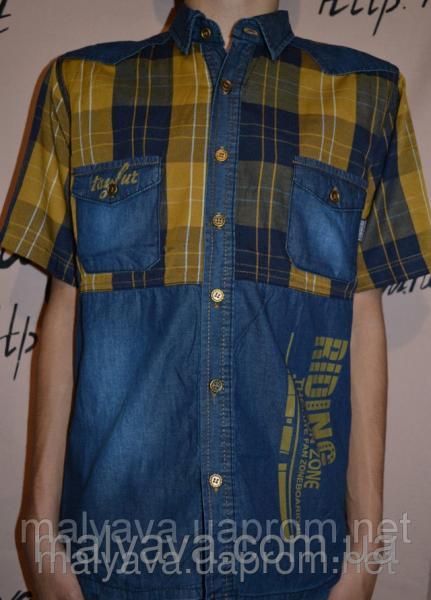Рубашка джинс рост 134 Tayfur