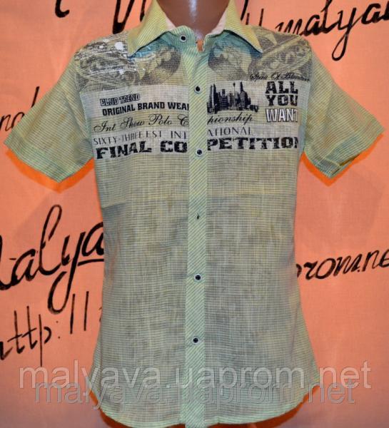 Рубашка марлевка от 110 до 128 Blueland