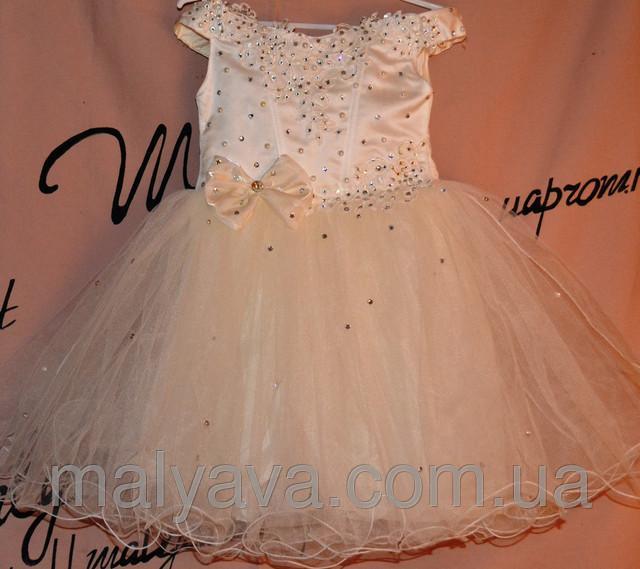 Нарядное новогоднее платье для на 4 и на 5 лет