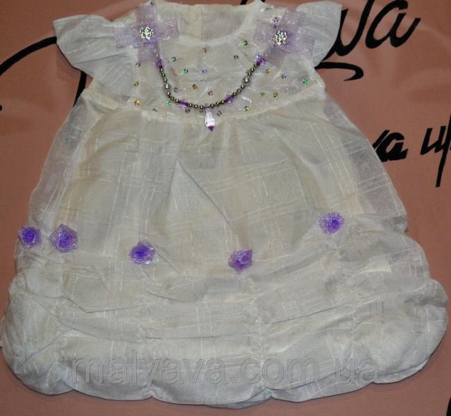 Платье марлевка от 1.5 до 3.5 лет