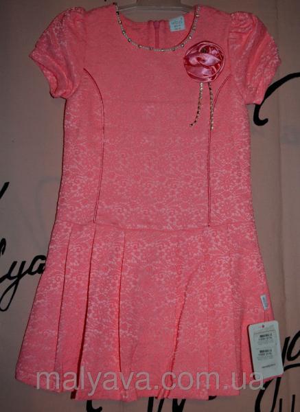 Платье детское 4 5 6 лет Wizzy