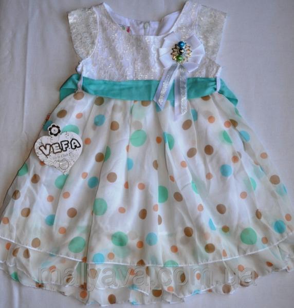 Платье детское от 98 до 110 Vera