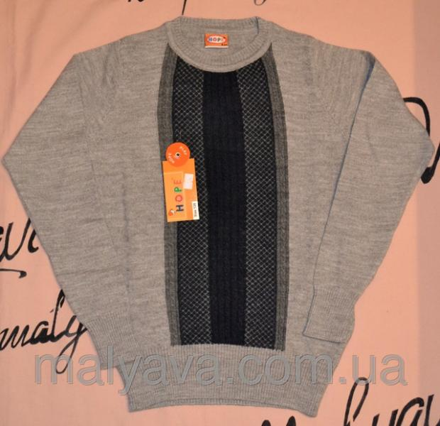 Серый свитер тонкая вязка от 128 до 164 Hope