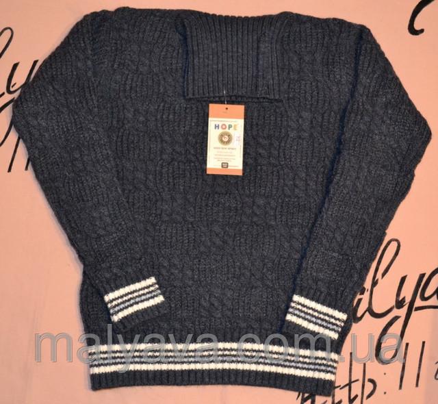 Теплый свитер для мальчика от 128 до 164 Hope