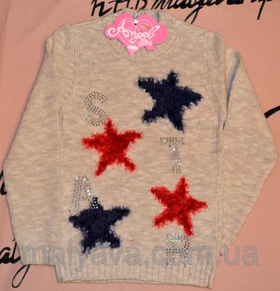 Бежевый свитер c звездами для девочки от 8 до 14 лет Angel girls