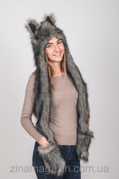 Волкошапка Серый Волк