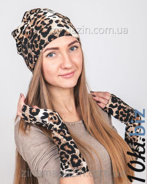 Шапка + нарукавники леопард Шапки в Днепропетровске