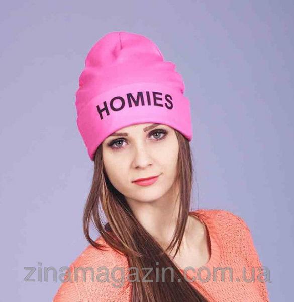"""Шапка с надписью """"HOMIES""""  розовая"""
