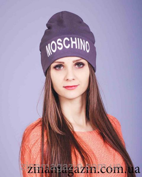 """Шапка с надписью """"MOSHINO"""" серая"""