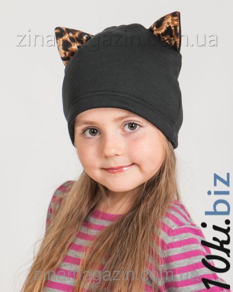 Детская шапка с леопардовыми ушками