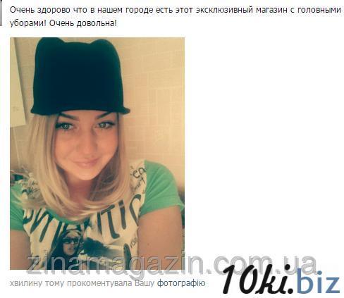 Шляпка с ушками Шапки в Днепропетровске