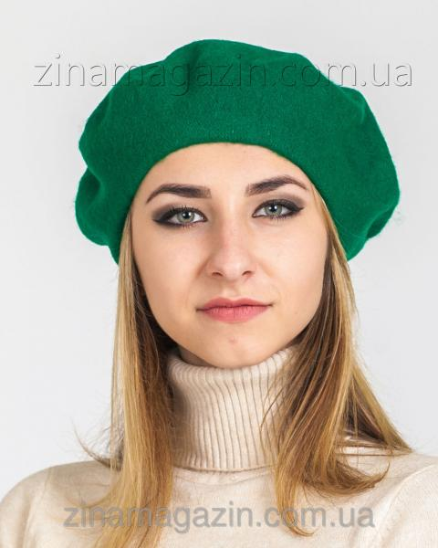 Женский берет зеленый