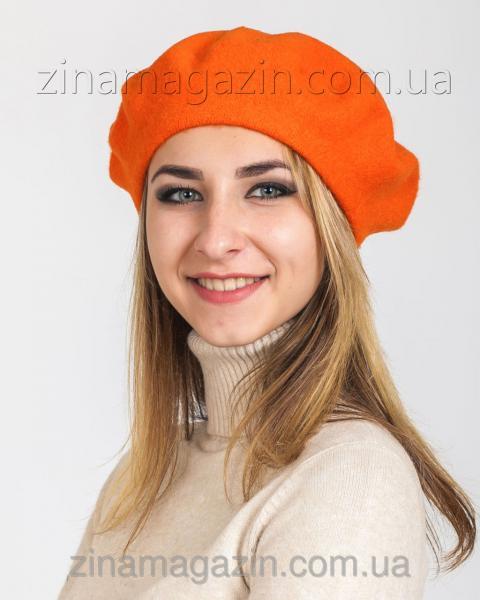 Женский берет оранжевый