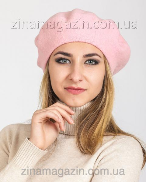 Женский берет розовый