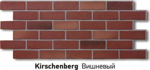 Фото Фасадные панели Doke Фасадная панель Doke коллекция Berg (1127*461)