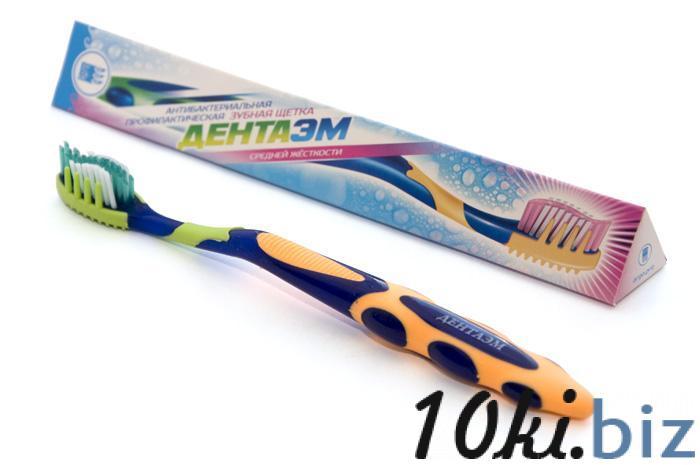 """Зубные щетки - Зубная щётка """"Дента ЭМ"""""""