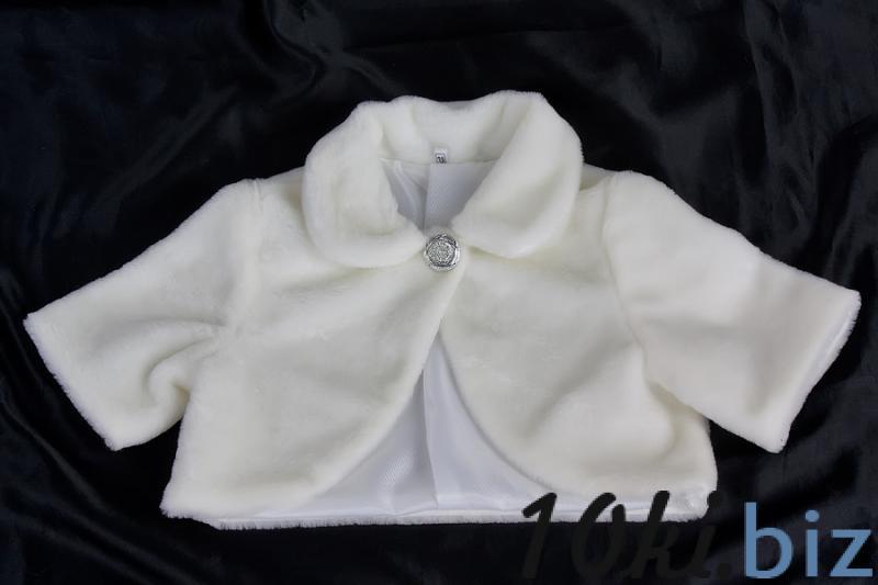 Болеро Мех 117, цена фото купить в Киеве. Раздел Женские жакеты, пиджаки, кардиганы