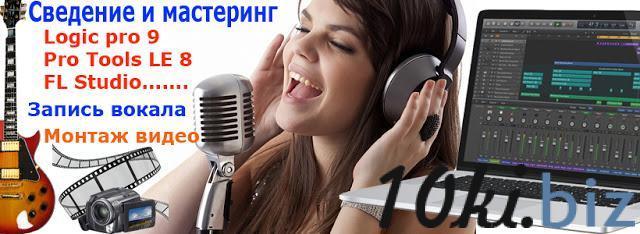Курсы мультимедиа в Николаеве (сведение и мастеринг)