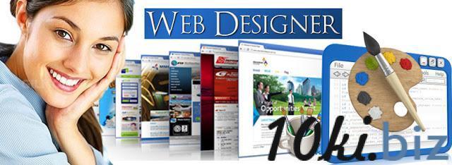 Курсы WEB-дизайна в Николаеве