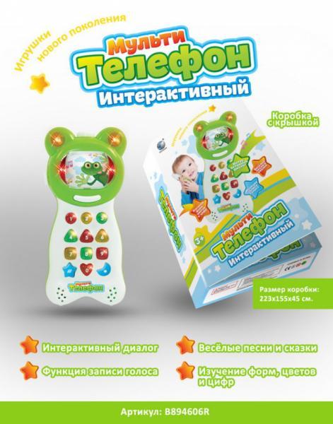 """15015002  Телефон муз. FR352 (96шт/2) """"Мульти телефон"""" батар., в кор. 13*5*21см"""