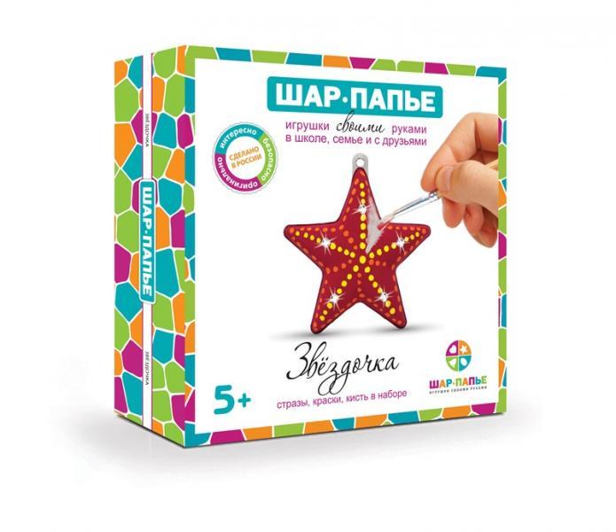 "Набор для творчества ""Звездочка"""