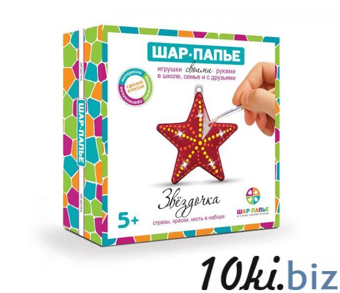 """Набор для творчества """"Звездочка""""  Детские наборы для творчества в России"""