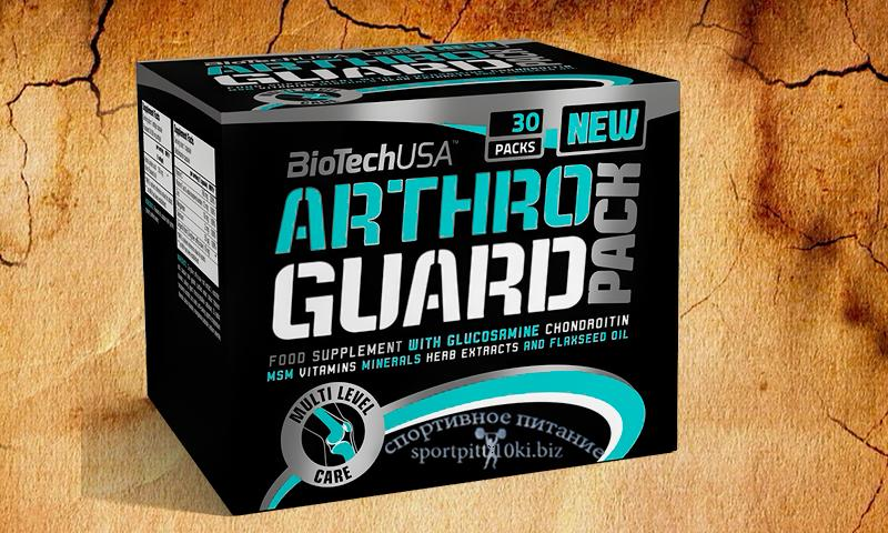 Arthro Guard Pack 30 packs