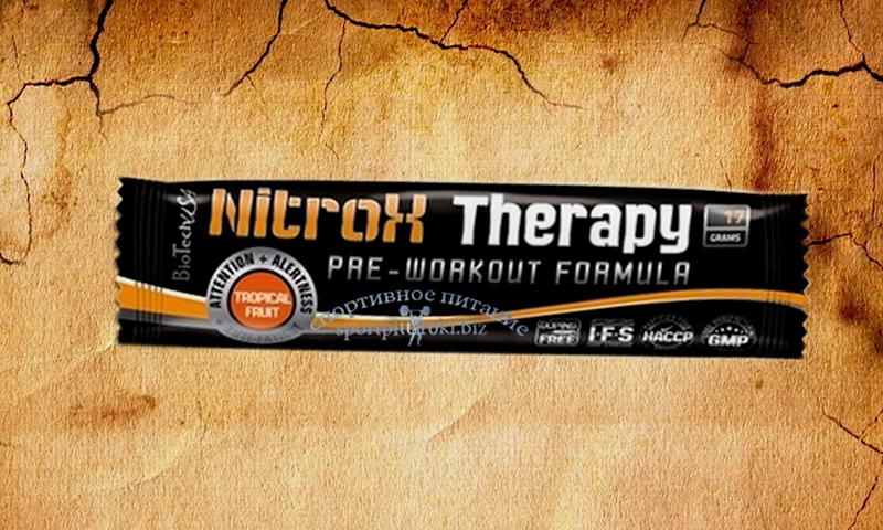 Nitrox Therapy NEW FORMULA 17 g