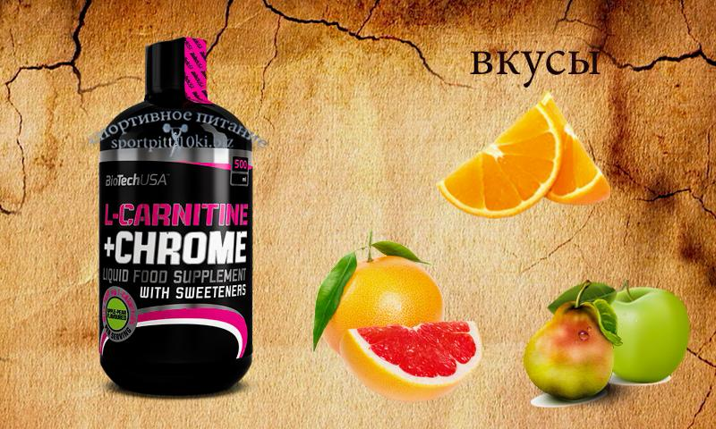 L-Carnitine + Chrome concentrate  500 ml