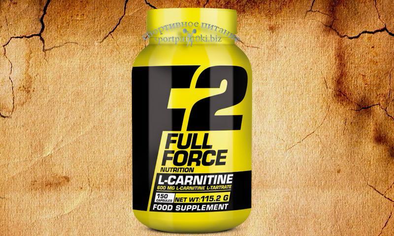 L-carnitine 150 капсул