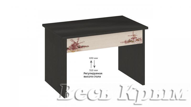 Стол журнальный трансформер тип 7 с рисунком(ТриЯ) Журнальные и кофейные столики в Крыму