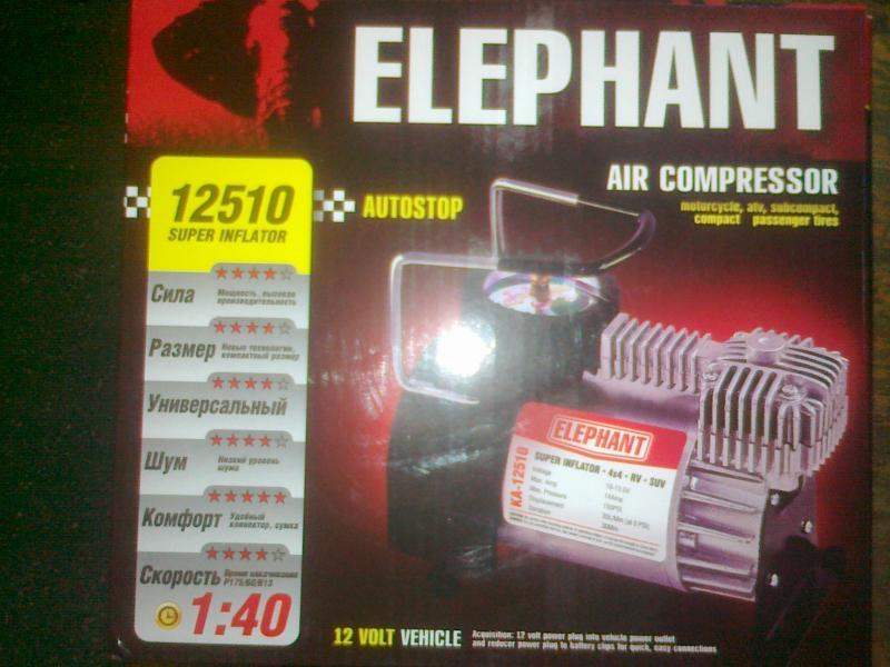 Автокомпрессор ELEPHANT 12510
