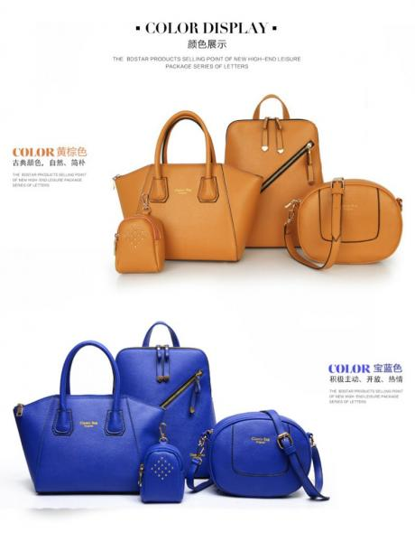 Набор сумок (4 в 1) Экокожа