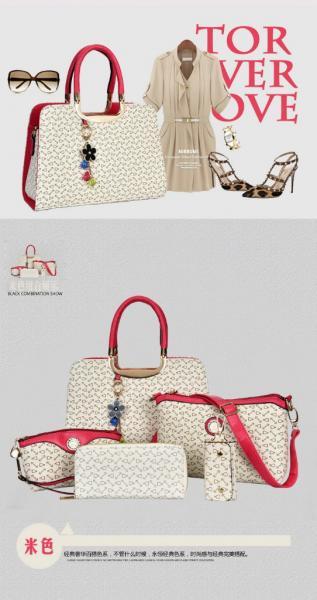 Набор сумок (5 в 1) Экокожа