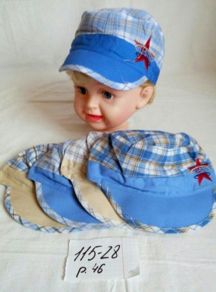 Детская кепка Звезда р 46