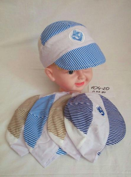 Детская кепка Моряк р 48-50