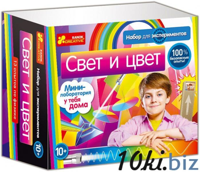 """""""Свет и цвет"""" Мини-набор для экспериментов ~ 0322 Научные игры, наборы для опытов в Украине"""