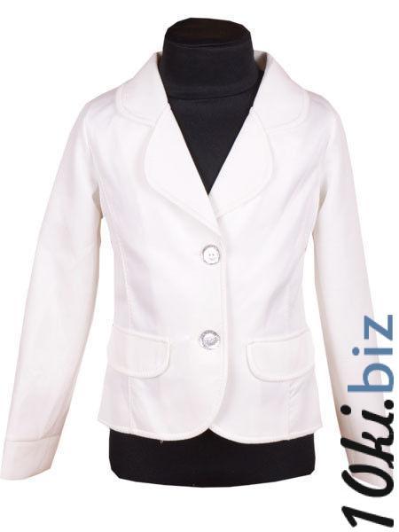 Пиджак школьный молочный р. 116-140 - Пиджаки детские для девочек в магазине Одессы