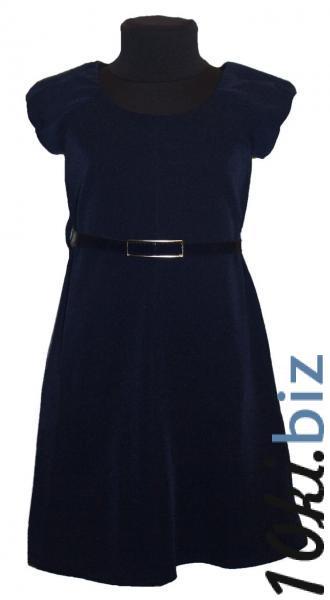 """Школьный сарафан """"Лиза""""темно-синий р.122-146 - Школьная форма для девочек в магазине Одессы"""