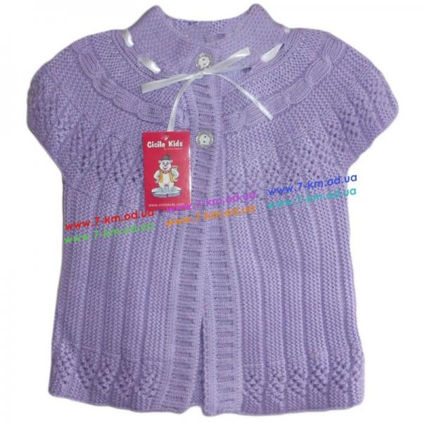 Безрукавка для девочек Vit5200 акрил 3шт (1-5 лет)