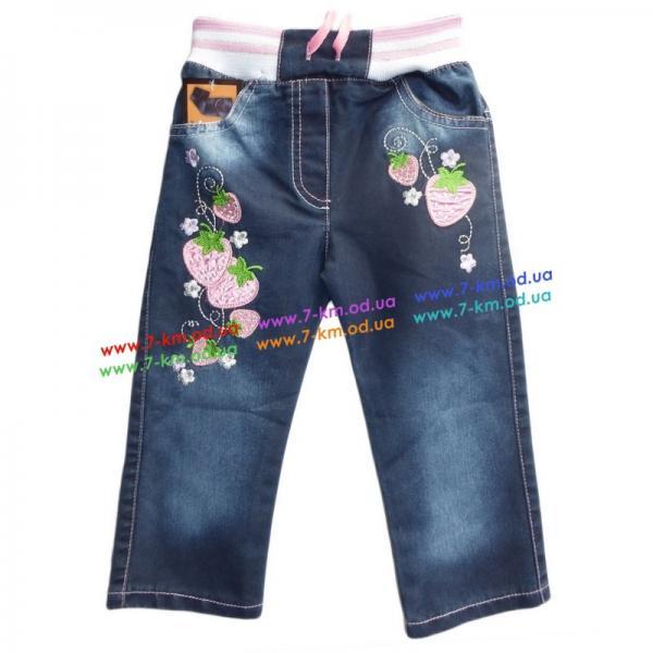 Брюки для девочек Vit1594 джинс 4 шт (2-5 лет)