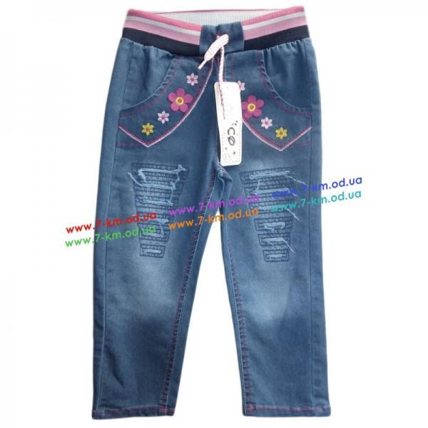 Брюки для девочек Vit482 джинс 3 шт (4-6 лет)