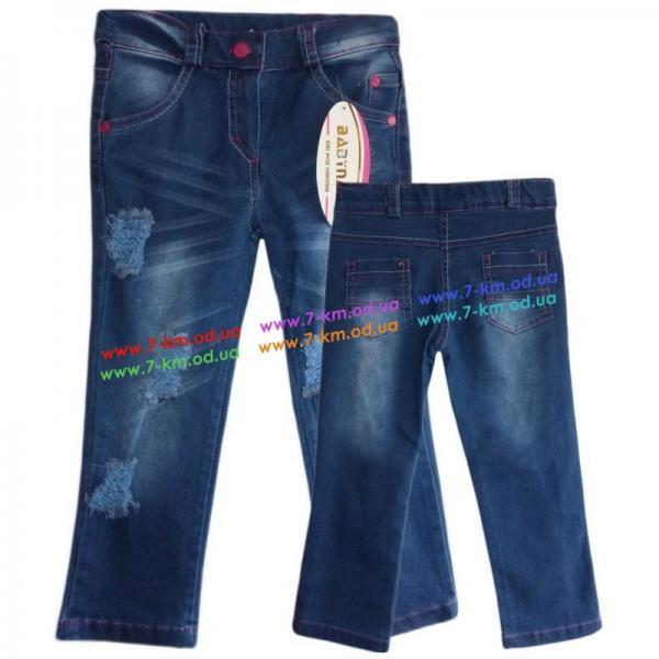 Брюки для девочек Vit578 джинс 4 шт (2-5 лет)