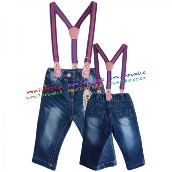 Брюки для девочек Vit580a джинс 4 шт (6-24 мес)