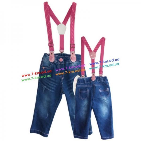 Брюки для девочек Vit580b джинс 4 шт (6-24 мес)