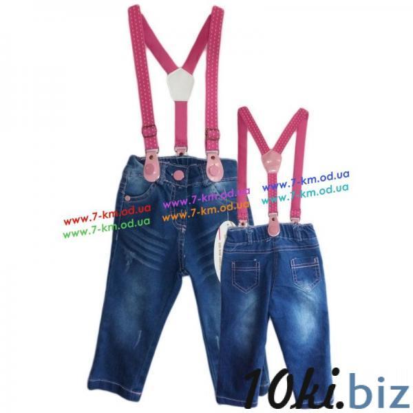 Брюки для девочек Vit580b джинс 4 шт (6-24 мес) - Джинсы детские для девочек в магазине Одессы