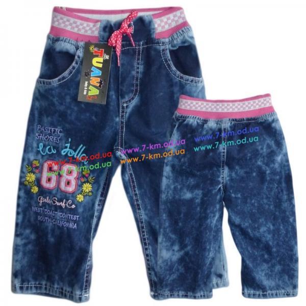 Брюки для девочек Vit801 джинс 5 шт (2-6 лет)