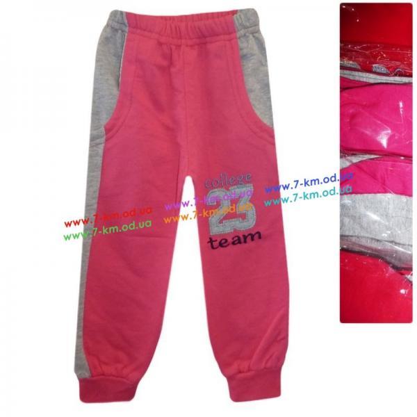 Штаны для девочек Rom186 трикотаж 4 шт (1-4 года)