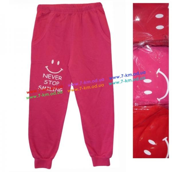 Штаны для девочек Rom198 трикотаж 4 шт (9-12 лет)