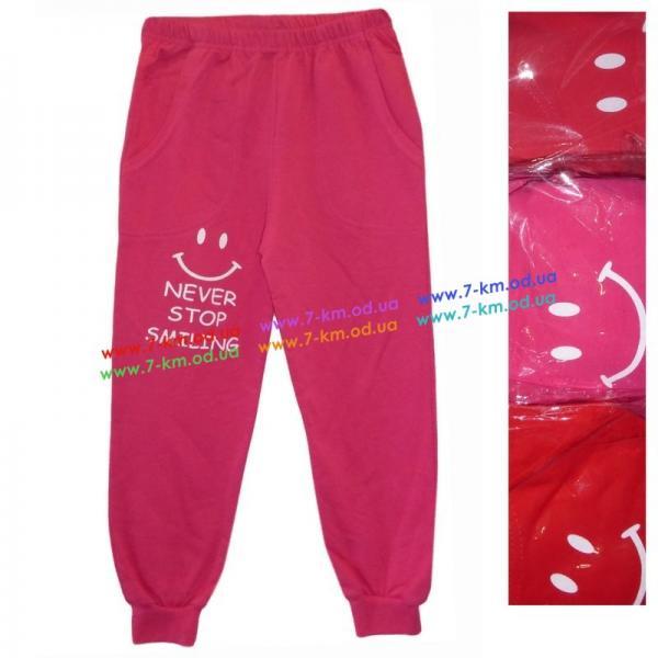 Штаны для девочек Rom199 трикотаж 4 шт (5-8 лет)